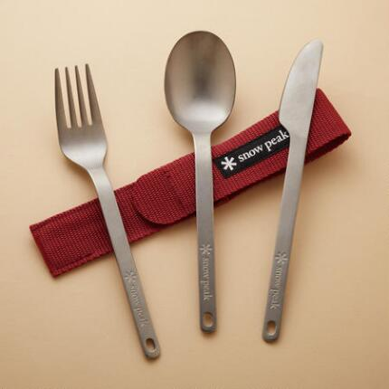 SUMMIT CUTLERY SET