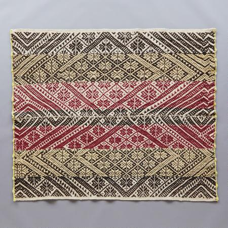 PISCO PERUVIAN THROW