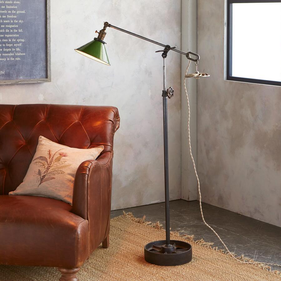 DIXIE FLOOR LAMP