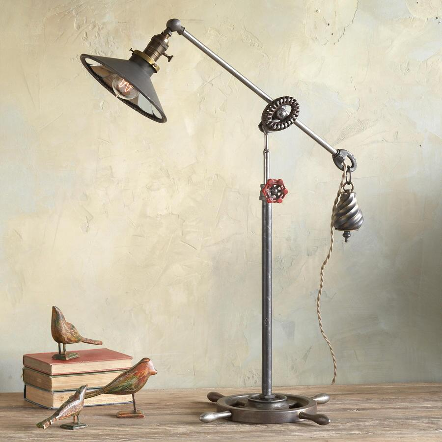 REFLECTOR TABLE LAMP