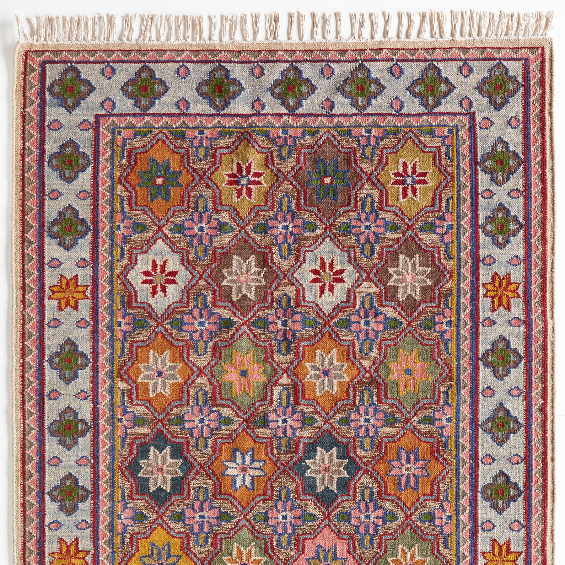 LONESTAR DHURRIE RUG, LARGE: View 1