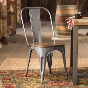DISTILLERY SIDE CHAIR