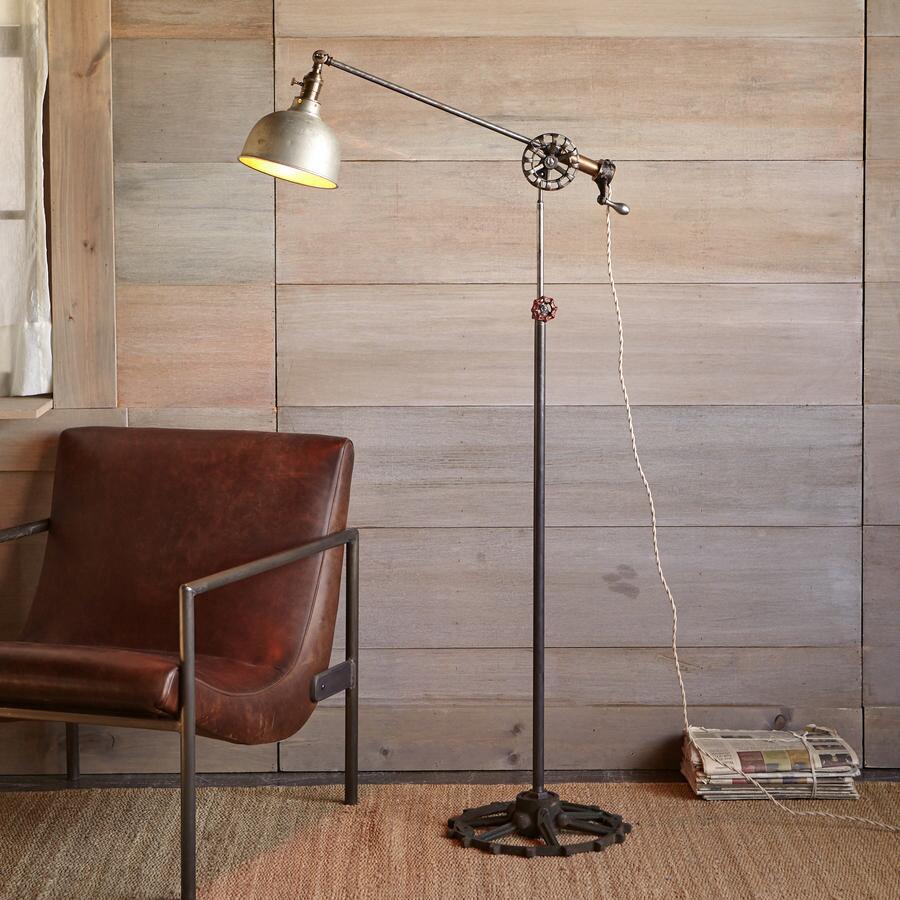 LANSING FLOOR LAMP