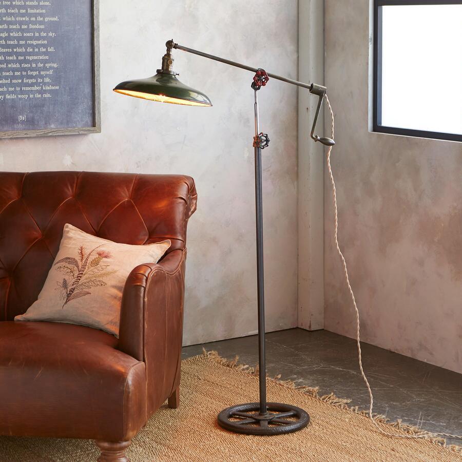 CHARLOTTE FLOOR LAMP