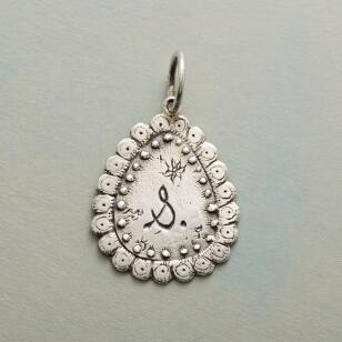 STERLING SILVER LOVED FOREVER CHARM
