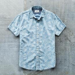 PALM ISLAND SHIRT, BLUE