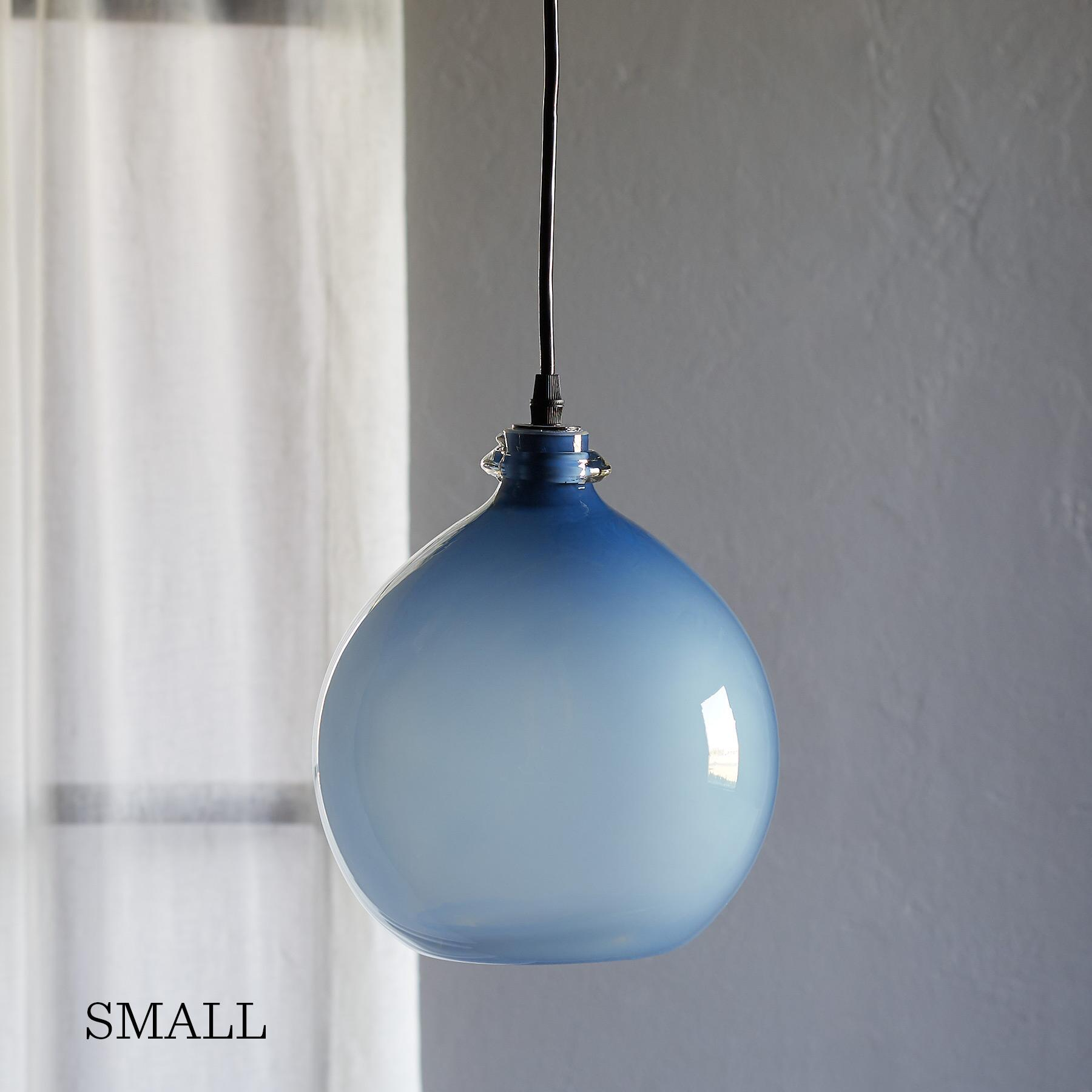 SALON GLASS OPAQUE PENDANT: View 4