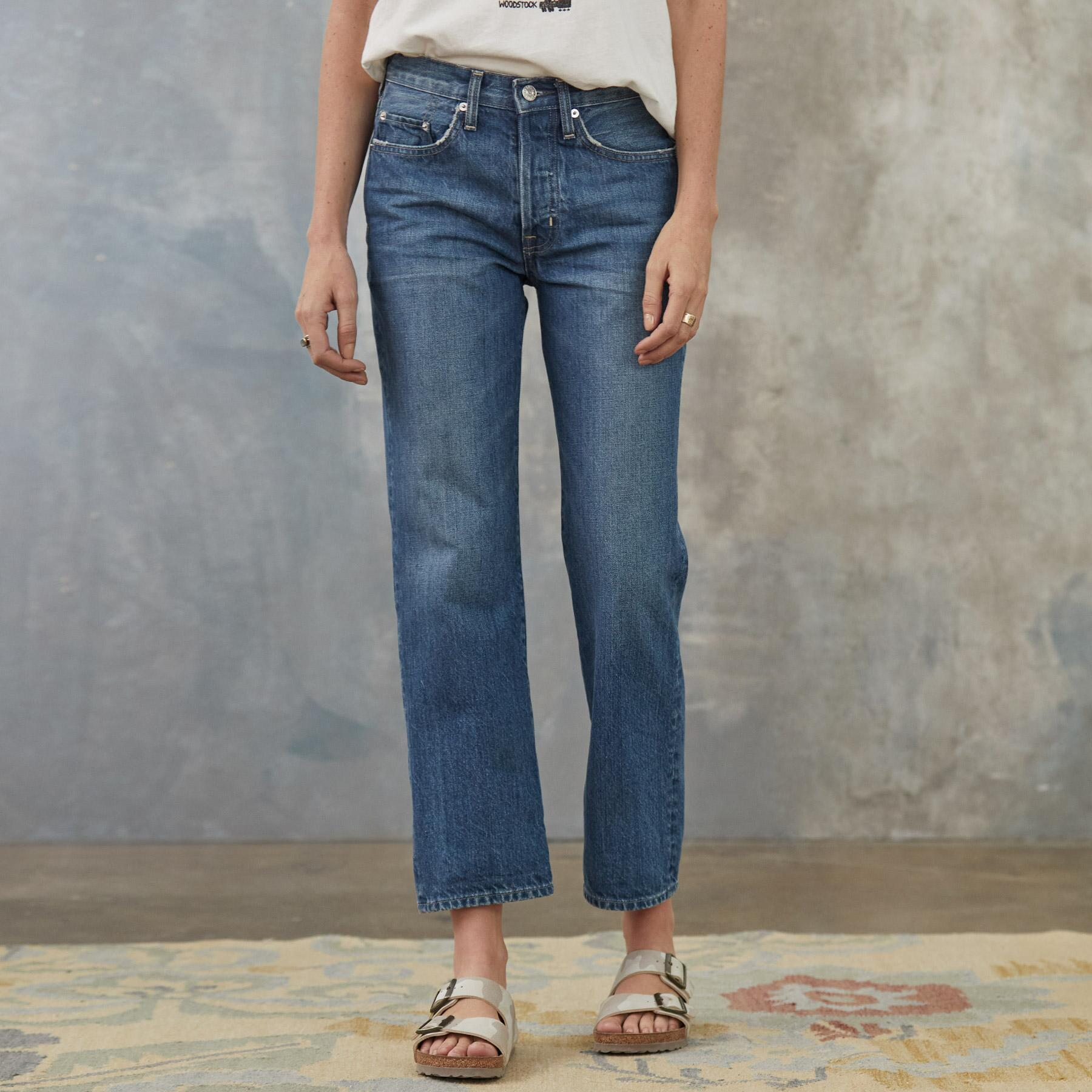 KALI ANKLE JEANS: View 1
